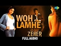 Woh Lamhe Lyrics From Movie Zeher (2005) | Bollywood Lyrica