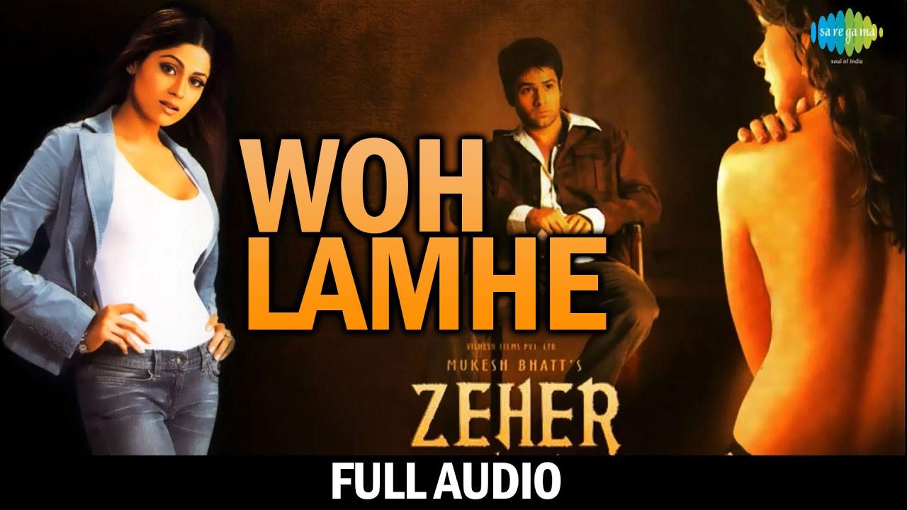 woh lamhe woh baatein audio atif aslam emraan hashmi