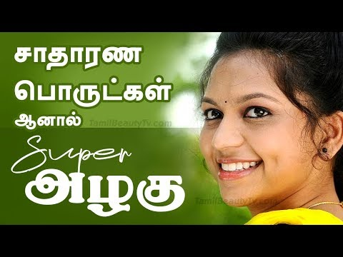 Facial at home - Skin Whitening Facial at home with Natural products - Tamil Beauty Tips