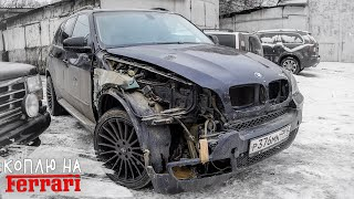 BMW X5 e70 - Дешёвый ремонт