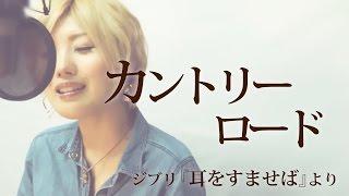 SKYzART 大阪を拠点に活動する二人組ユニット。 アコースティックカバー...