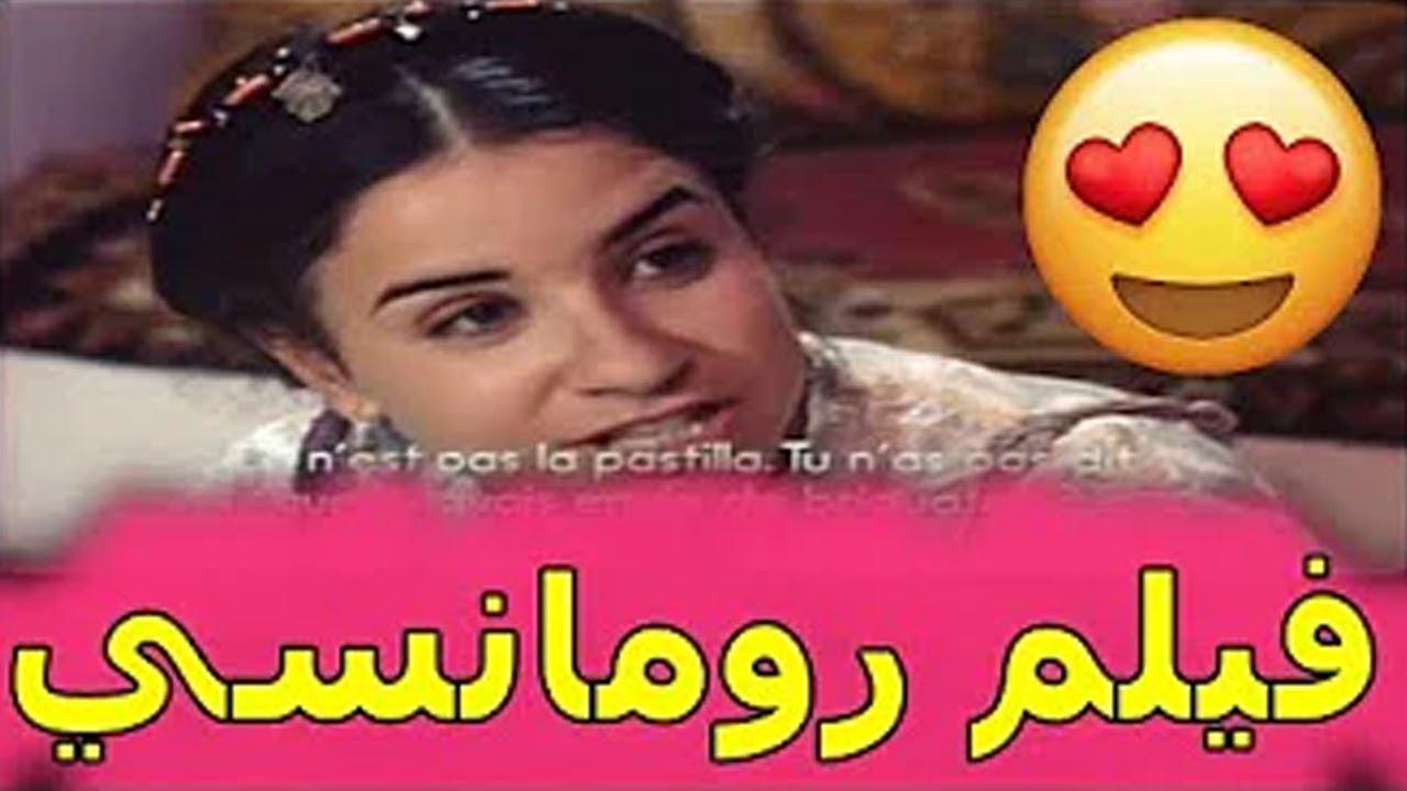 Download film Marocain 2020 HD الفيلم المغربي الكوميدي