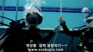 2021-04-02(금)-풀장영상 박태환수영장에서의 오…
