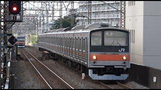 【残り3編成】新松戸駅を発車する武蔵野線 205系 M4編成 2020年8月28日