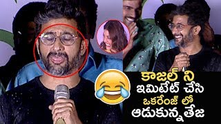 Director Teja Hilarious Comedy Punches On Kajal Characters | Sita Beer Fest | Telugu Tonic