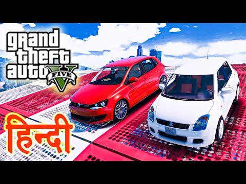 GTA 5 - Maruti Suzuki Swift Vs Ford Figo Vs Volkswagen Polo Vs Fiat Punto Vs Rally Track