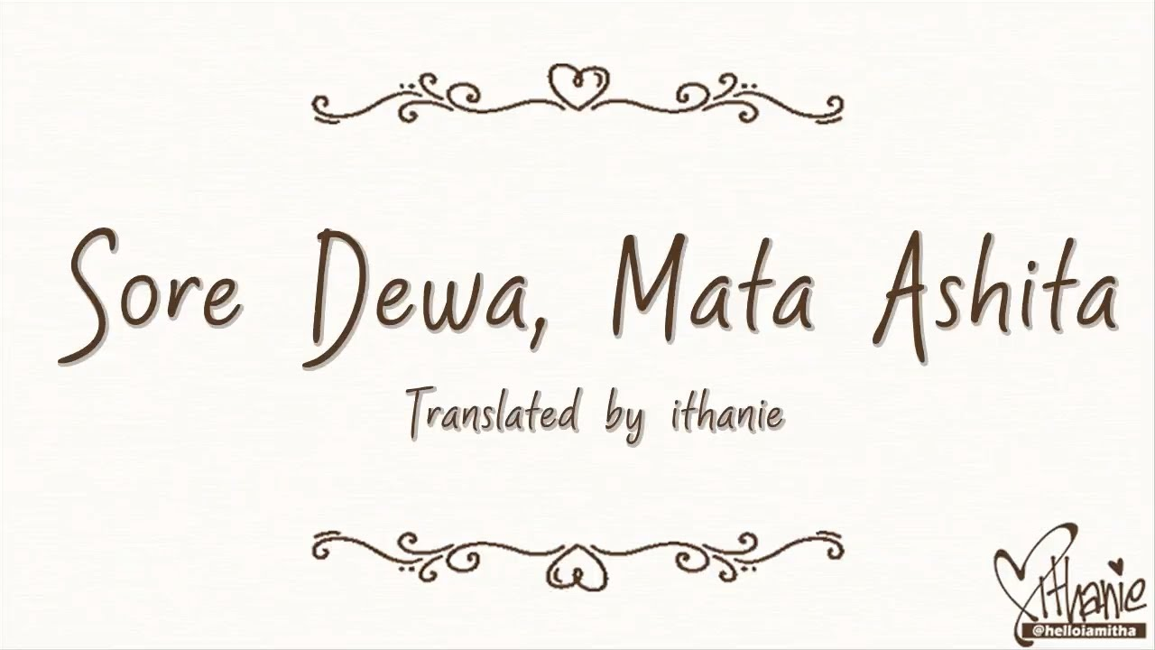 Download [SUB INDO] ASIAN KUNG-FU GENERATION - Sore Dewa, Mata Ashita (Naruto Shippuden Movie 6 Ending Theme)