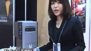 詳細は インターネット展示会 http://tenji.tv で!For more details pl...