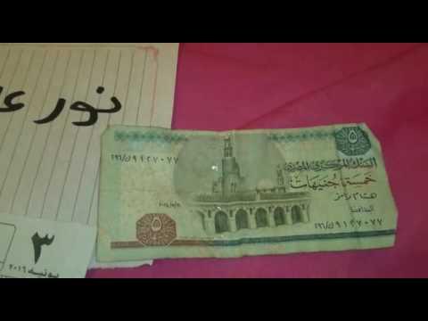 تمثال اسد للبيع