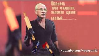 Рак - Заказ Деда Мороза(, 2015-05-27T14:00:01.000Z)