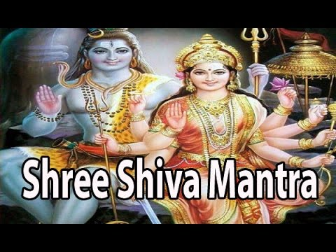 Mantra To Remove Worries And Depression l Shree Shiva Mantra l श्री शिव मंत्र