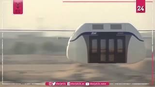 SkyWay достраивает эко-технопарк в ОАЭ  Шарджа