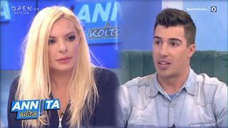 O «Αγάπη μόνο» μιλάει για τον αποκλεισμό του από τους Ειδικούς Φρουρούς - Αννίτα Κοίτα | OPEN TV
