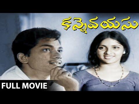 Kanne Vayasu Telugu Full Length Movie || Roja Ramani, Sharath Babu