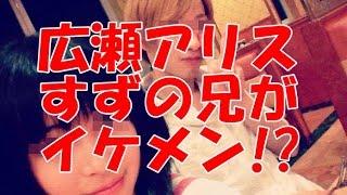恐るべし美形DNA。亀梨和也主演の連続ドラマ怪盗山猫に出演の広瀬すず ...