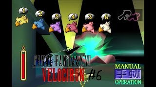 Final Fantasy VII: Velocirun #6 [Bone Village - Whirlwind Maze]