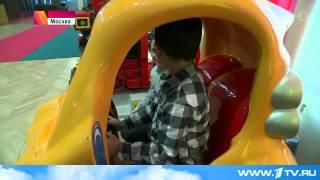 Первый канал и `Русфонд` продолжают совместную акцию помощи тяжелобольным детям   Первый канал