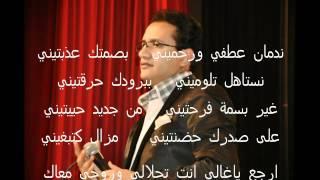 Nouvelle chanson Abdelali Anwar