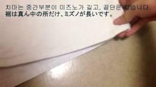 유도복 비교 영상(다오VS미즈노) / judogi co…