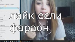 ПЕСНЯ ПРО ТОМАСА И ЕГО ДЕВУШКУ feat Дом2