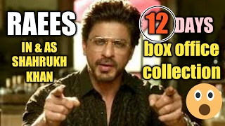 box office collection of raees of 12 days worldwide raees collection of 2 weeks