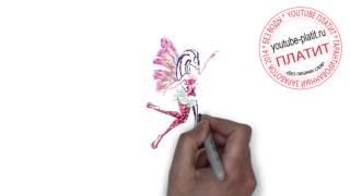Мультики ВИНКС смотреть онлайн  Как легко нарисовать винкс стеллу за 45 секунд карандашом(СМОТРЕТЬ МУЛЬТФИЛЬМ ВИНКС ОНЛАЙН. Как правильно нарисовать персонажей мультфильма Винкс онлайн поэтапно...., 2014-10-01T14:40:21.000Z)