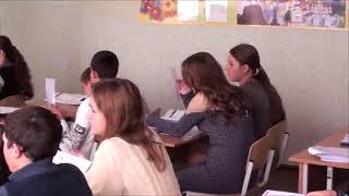 Вчитель року 2018, Урок української мови ,Чудна Леся Іванівна New
