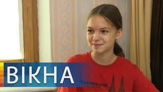 Что такое дистанционное образование и как оно работает в Украине | Вікна-Новини