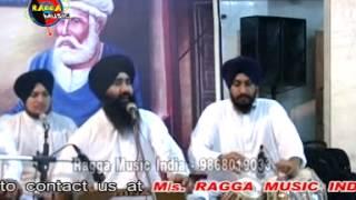 Bhai Gurdev Singh Ji - Kabeer Meri Simrani Rasna Uppar Ram from Ragga Music - 9868019033