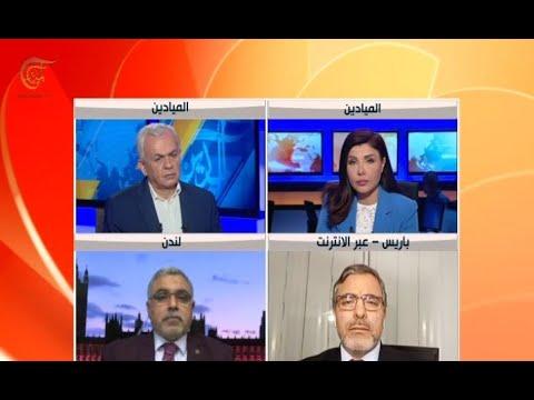 تغطية خاصة | 2019-10-03 | التطورات السياسية داخل الأسرة الحاكمة في السعودية  - 08:55-2019 / 10 / 4