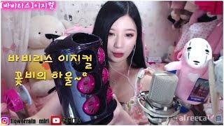 ♬ [#리뷰/꽃비의 뷰티야사랑해♥] 바비리스 이지컬 헤…