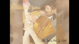 بدايه الوشوم وطرق الطباعه الصورا