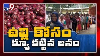 AP govt to sell onion at Rs. 25 per kg in Rythu Bazaar - TV9