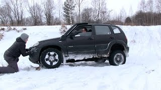 Chevrolet Niva vs Subaru Forester - Snow offroad! via ATDrive