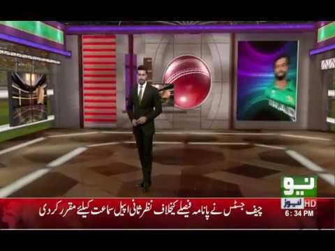 Tales Of Tragedy -Triumph From Gaddafi Stadium As Pakistan Prepares To Host World XI