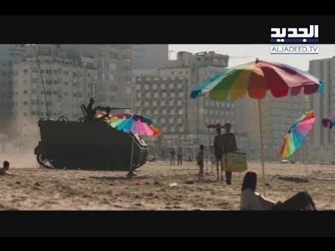 هوليوود تشوّه صورة بيروت!-  Trends