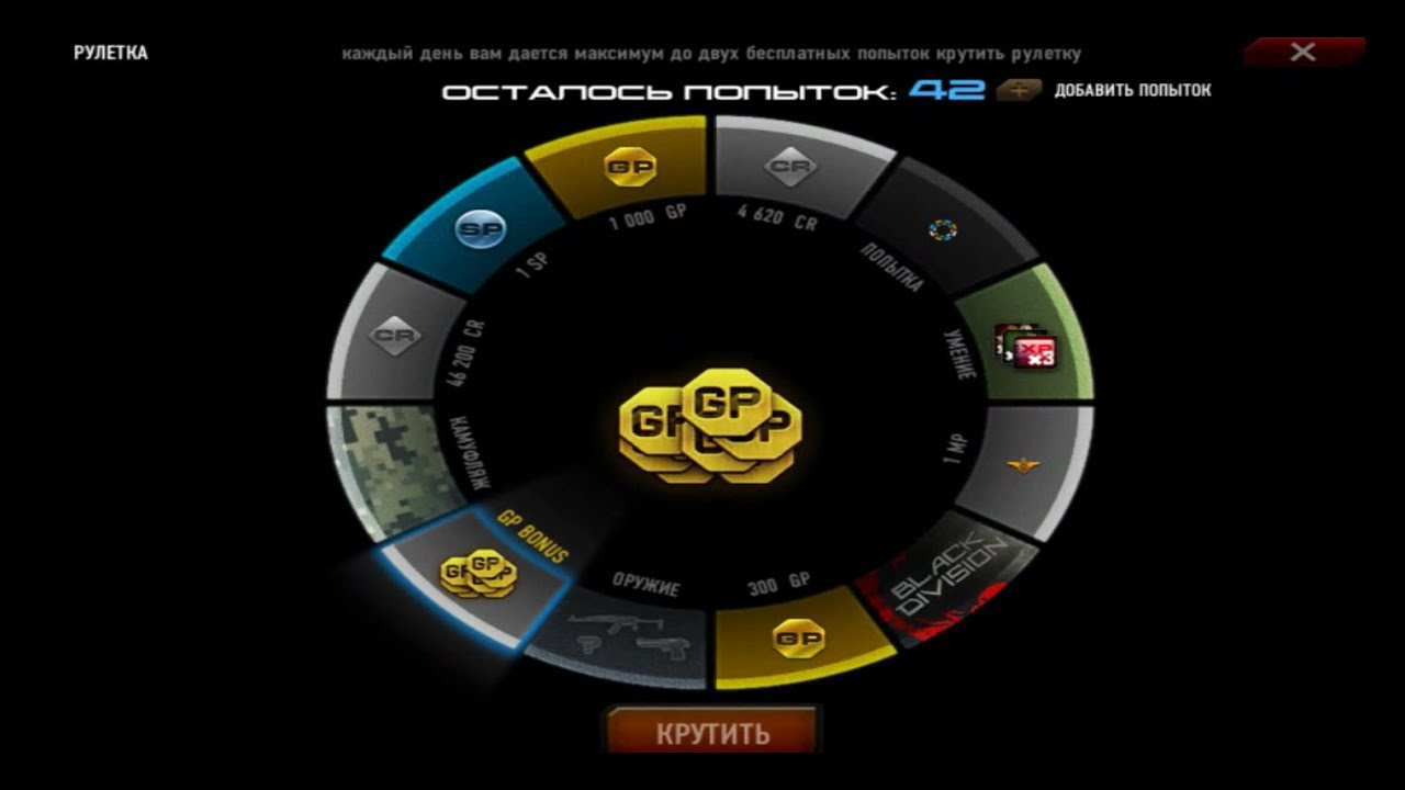 Android offline poker