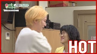 [HOT CLIPS] [MY LITTLE OLD BOY]   (Part.1) SUPER JUNIOR HEECHUL visits his old school!! (ENG SUB)