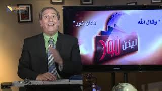 514 رحلة الموت ودور كفارة المسيح