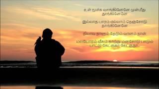 Malayoram Veesum Kaatru - Paadu Nilave (Karaoke Cover) - ViswaS Voice Official