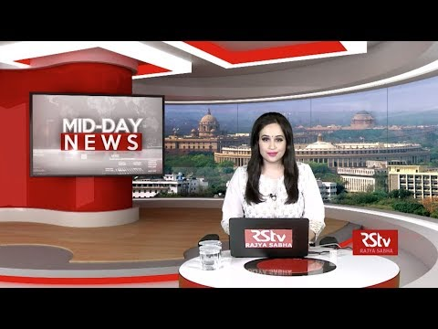 English News Bulletin – June 26, 2019 (1 pm)
