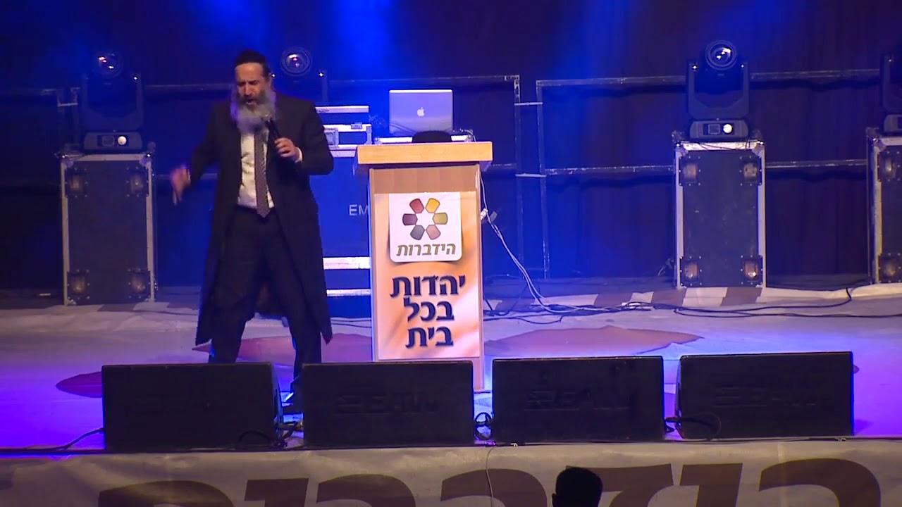 הרב יצחק פנגר מתוך כנס הנשים באשקלון HD הרצאה חזקה עם בדיחות קורעות חובה!