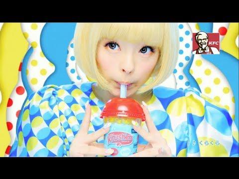 きゃりーぱみゅぱみゅ Kyary Pamyu Pamyu │ KFC「krusherss」