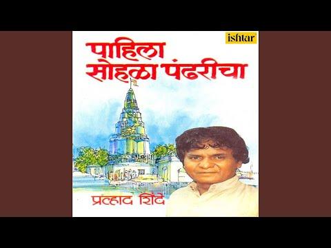 Gajanan Swami