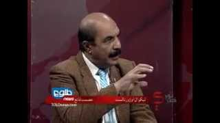 A Pashtun Nationalist: Afghanistan is a 'Pashtun' State