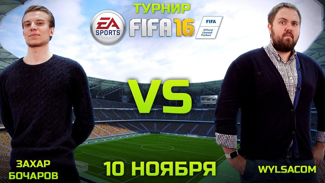 Захар Бочаров и Артавазд Мурадян в Final Fantasy XV