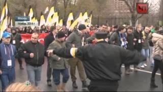 31 03 2015 Вквартире националиста Дёмушкина сыщики нашли золотой кастет