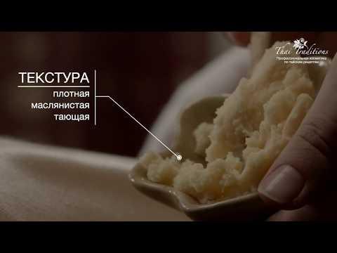 Соляные скраб-баттеры Thai Traditions