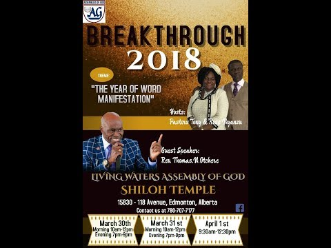"Sunday March 18, 2018 ""The Power Of Fasting & Praying"" Pastor Rose Nyanzu"