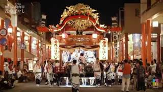 8月19日行われた日本三大囃子「花輪ばやし」の様子を1分にまとめました...